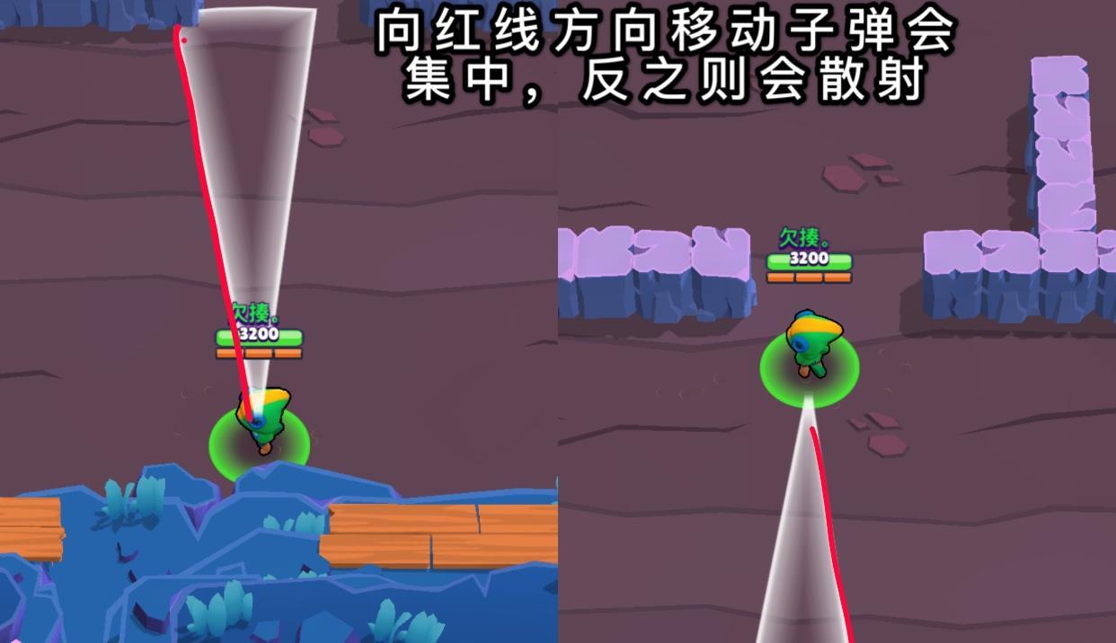 《荒野乱斗》新手玩家入游须知,观看敌人脚下可以判断超级技能 荒野乱斗 端游热点  第5张