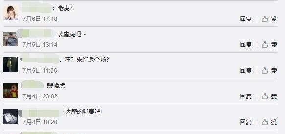 """王者荣耀推出五周年李小龙联动皮肤,李小龙的坎坷""""再就业""""插图"""