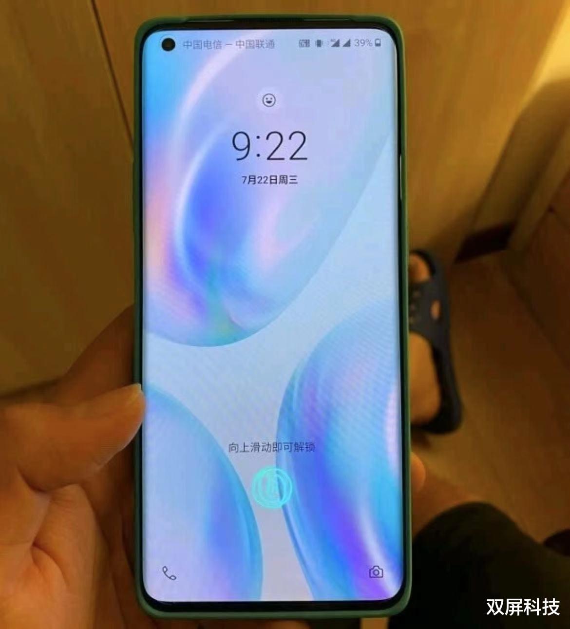 刘作虎,你的手机不放广告,怎么赚钱?比三星S21便宜一些 数码百科 第3张