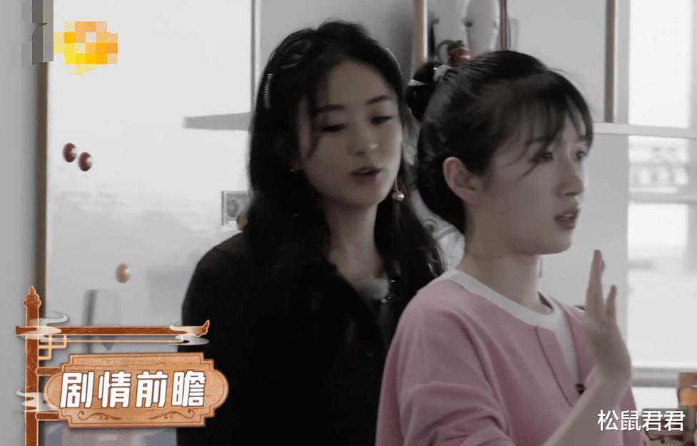 娱乐圈有多现实?杨超越到《中餐厅》帮忙,对赵丽颖李浩菲的态度截然不同