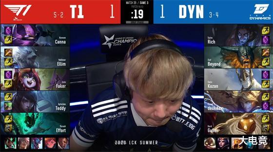 LOL LCK:Teddy厄斐琉斯关键团战被秒杀,DYN让一追二击败T1 狂暴之心 端游热点  第10张