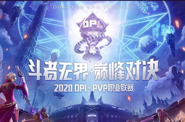 死亡岛联机视频_斗鱼DPL:绯色月下积分第一,老对手蓝拳李永尴尬倒数第一