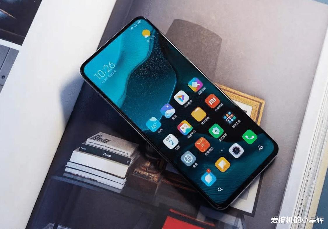 8月性价比最高的三款手机,几乎都是极致性价比,买完不吃亏
