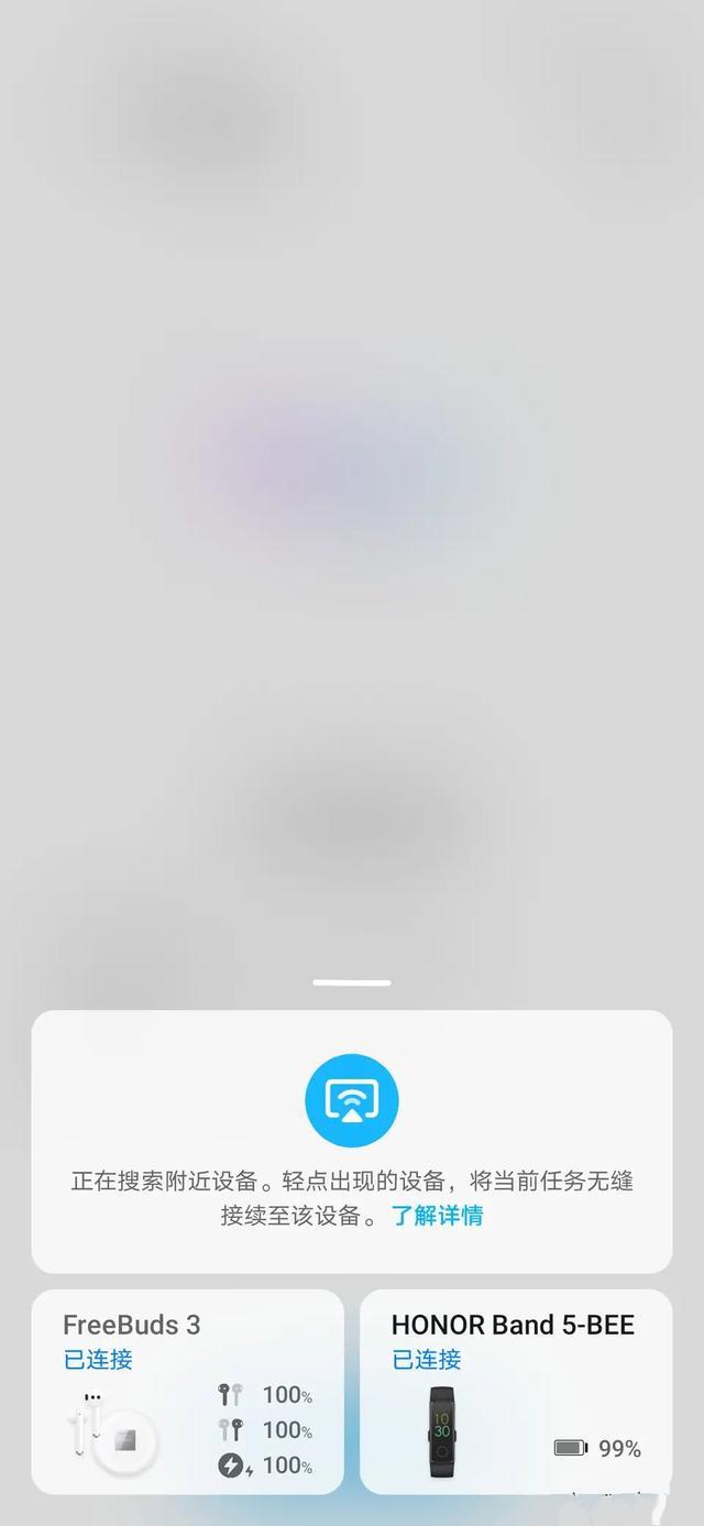 恭喜华为EMUI10.1用户,新增4大黑科技,一项被网友热议
