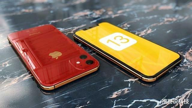 iPhone11跳水1800元,4G手机最后的倔强!
