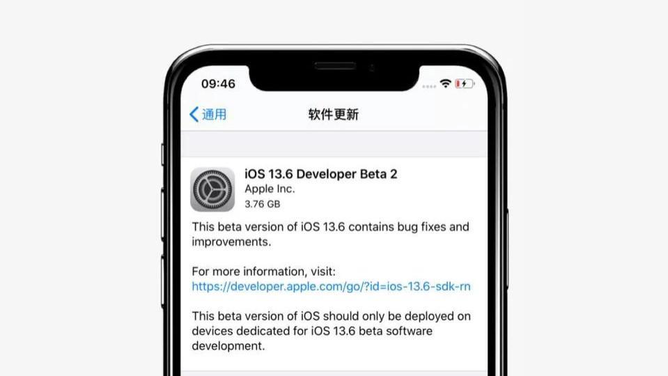 iOS 13.6自带屏蔽系统更新功能!太赞了~