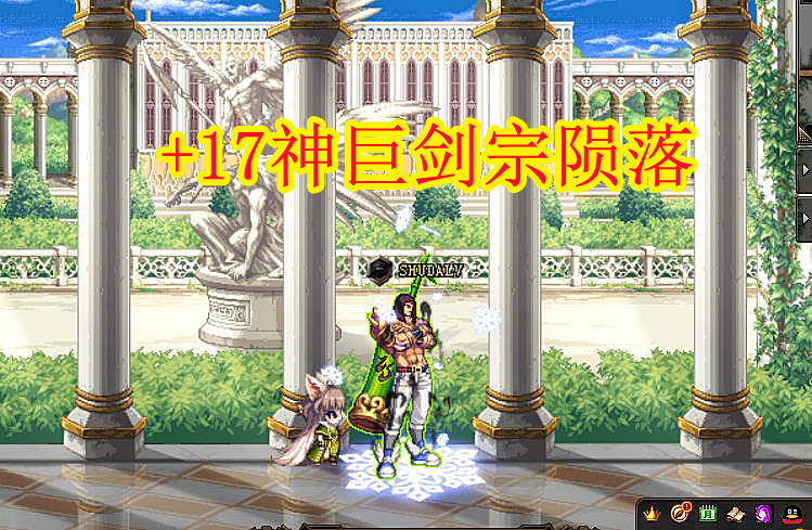 最新pc单机游戏_DNF:+17神巨陨落,国服第一剑宗毁号,旭旭宝宝要指导他!