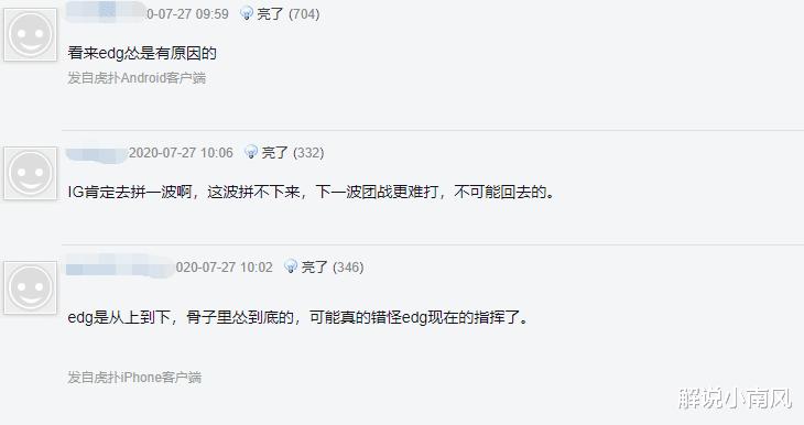 """《【煜星在线登录注册】IG与TES""""忍界大战""""意外找到EDG被翻盘原因!网友调侃EDG祖传怂》"""