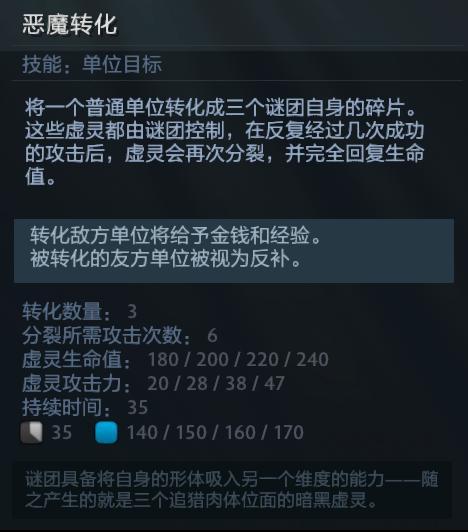 《【煜星娱乐注册官网】掌控宇宙!Dota2三、四号位谜团进阶攻略》