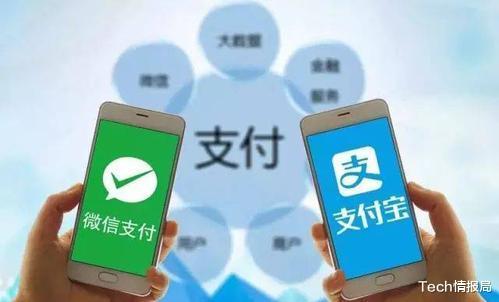 """2020年里微信终于""""战胜""""支付宝,成为用户最常使用的移动支 好物评测 第4张"""