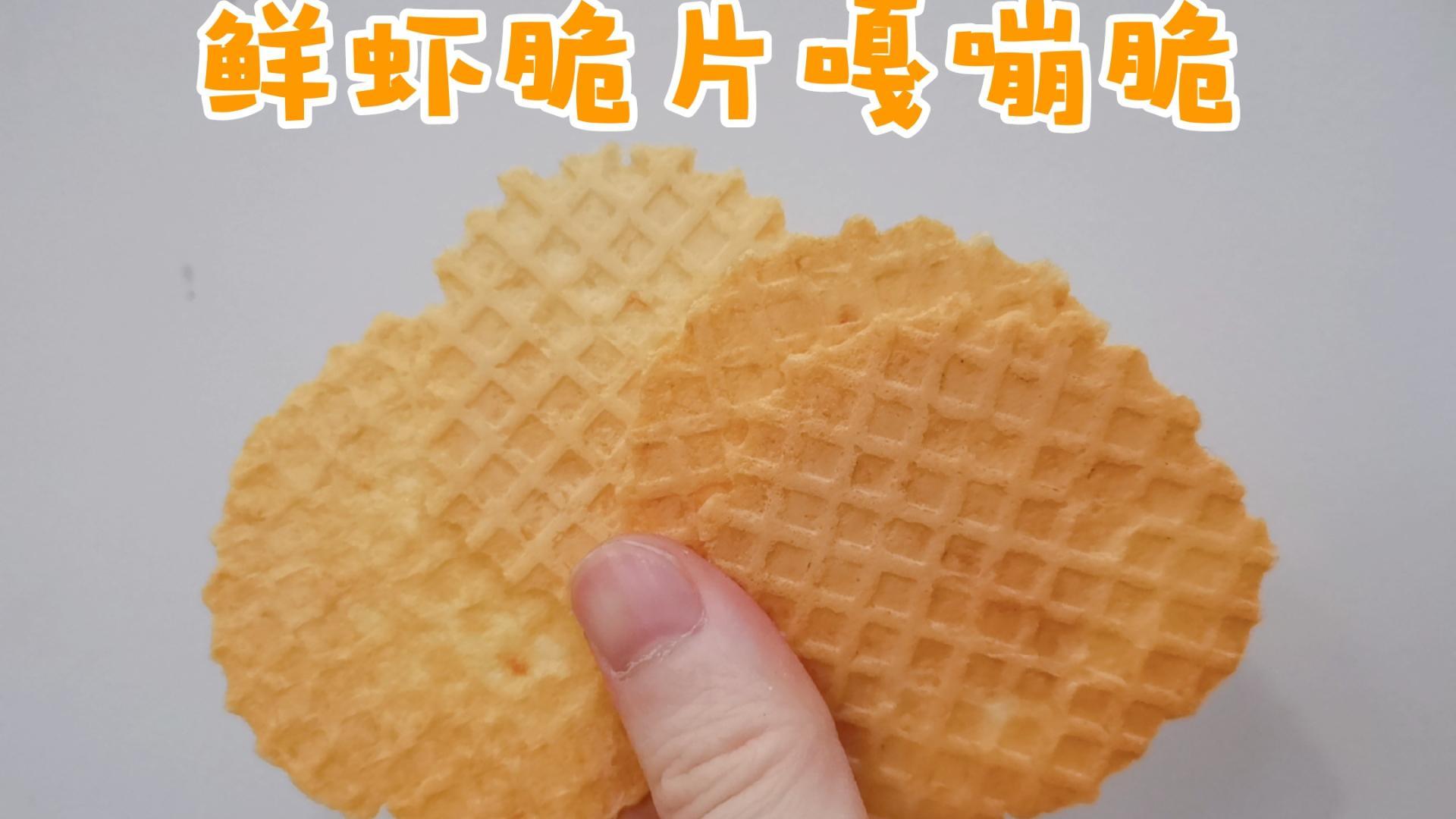鲜虾脆片嘎嘣脆,无添加磨牙补钙零食宝宝辅食