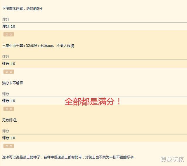 《【煜星平台注册网址】炉石传说:巴罗夫领主评分高达9.8?网友:它应该是满分牌》