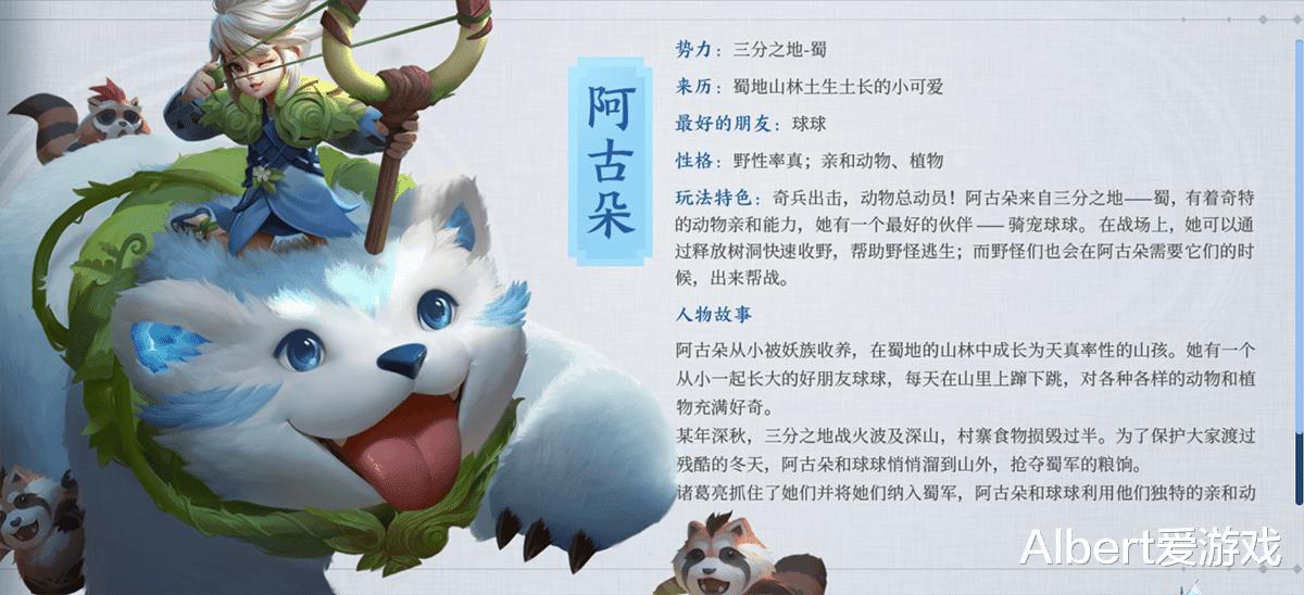 《【煜星娱乐注册平台官网】王者荣耀S20新赛季时间已确定,新英雄,马可猪八戒新皮肤,增加2件新装备》