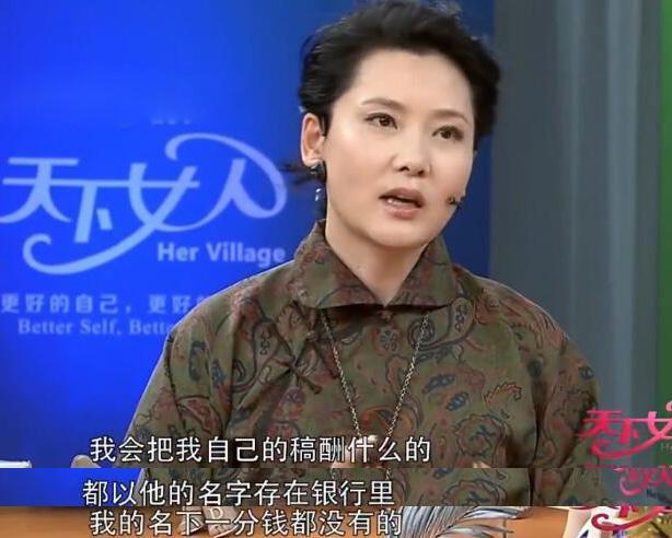 何赛飞:见恩师全家福第一眼就预感要当她家媳妇,虽不知要嫁哪个