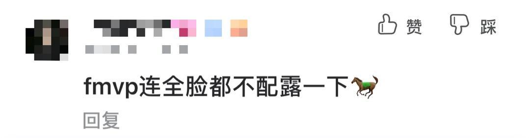 《【煜星平台登录地址】KPL:FMVP没有牌面?宣传海报再惹争议,一诺梦泪被指不配露全脸》