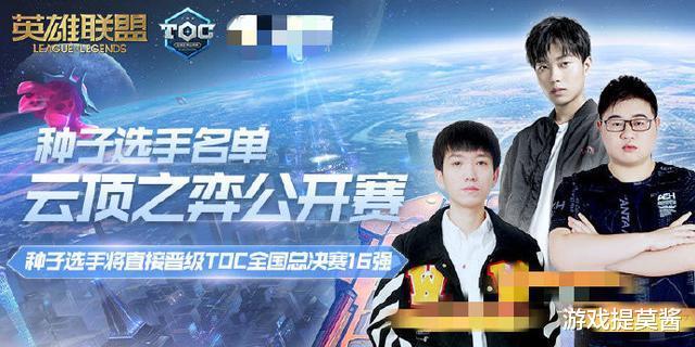 TOC云顶公开赛,斗鱼Wall演绎全新阵容,六暗星实力KO女团 女团 云顶 斗鱼 单机资讯  第1张