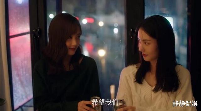 金晨新剧开播收视低,台词不如李一桐,角色霸气男友力十足插图14