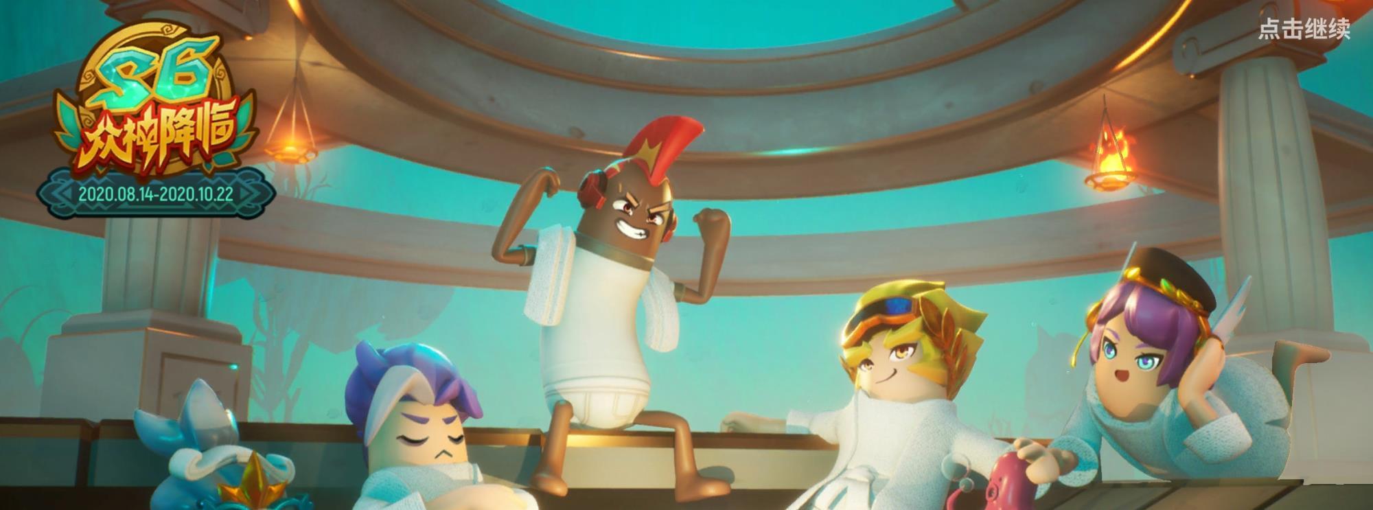 《【煜星娱乐登陆注册】《香肠派对》正式服更新,冥王卡隐藏彩蛋,连招技巧你学会了吗?》