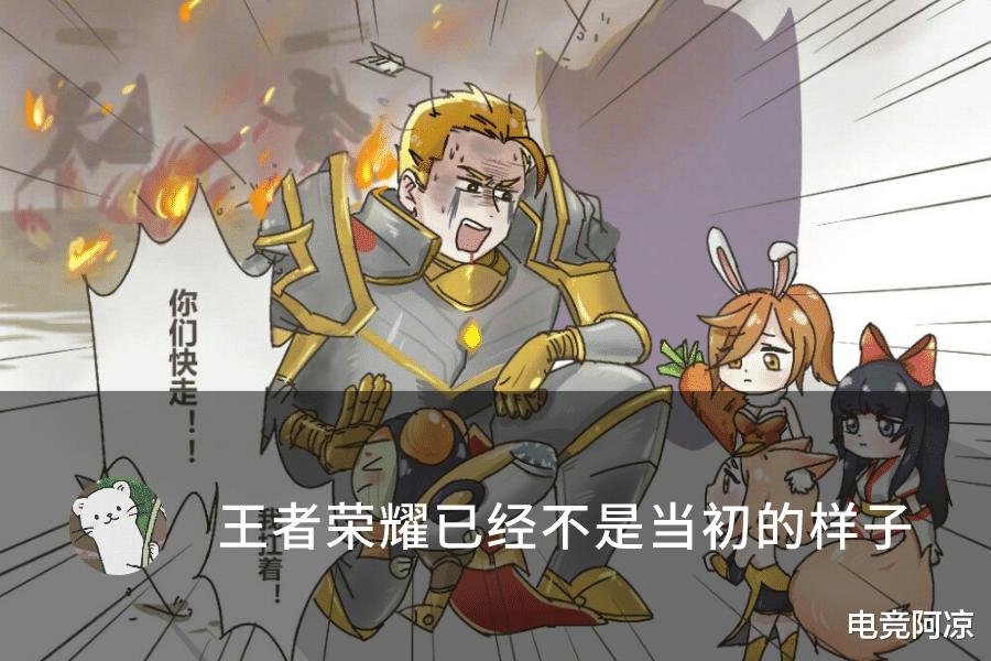 《【煜星娱乐测速登录】王者荣耀:时隔1223天后,这个神级打野终于被加强,爷青回!》