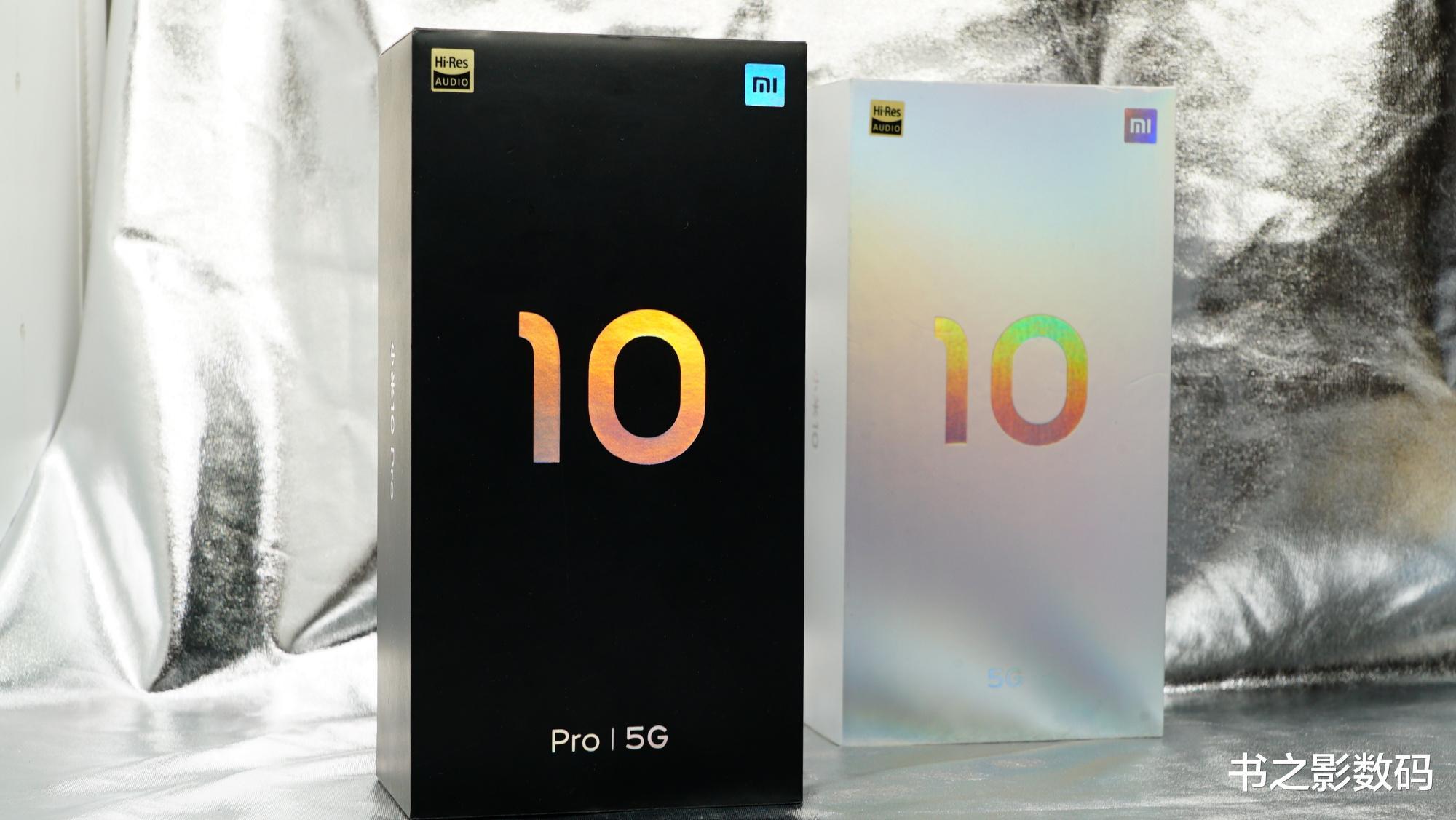 小米10、小米10Pro真机对比,1000的价格差距在哪里?