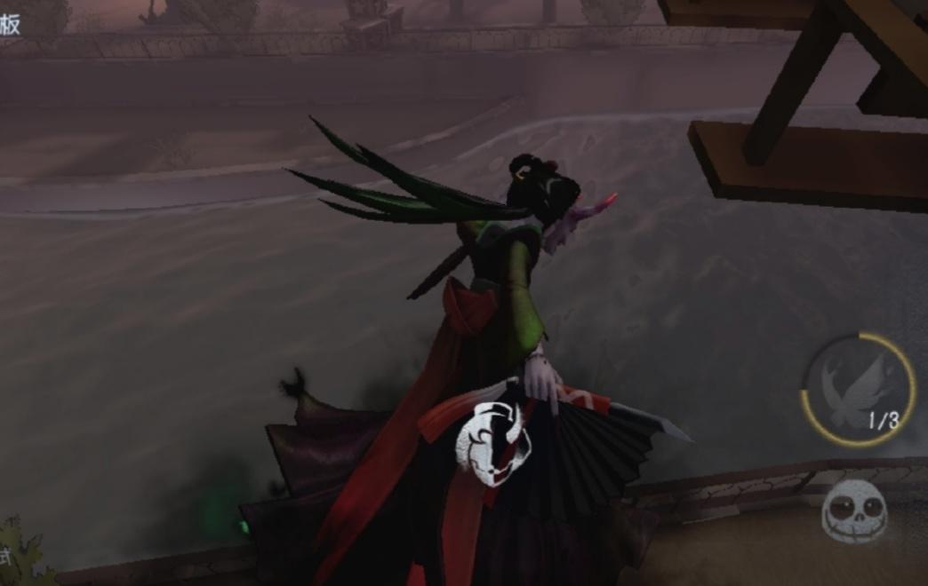 热邪江湖_第五人格:红蝶加强上线共研服,但存在很多问题,鬼头没了-第3张图片-游戏摸鱼怪