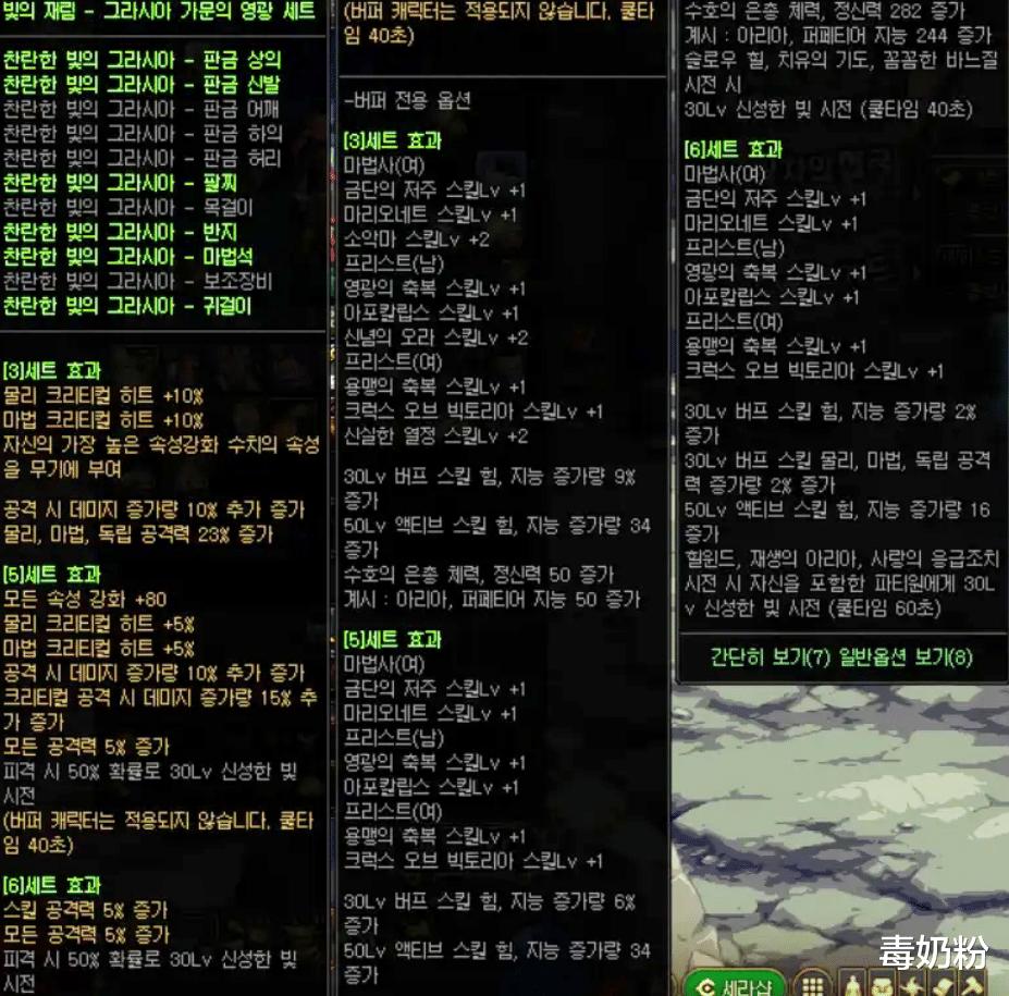 """《【煜星测速注册】DNF:""""假猪套""""7月回归!能与100级史诗混搭,可惜只是活动装备》"""