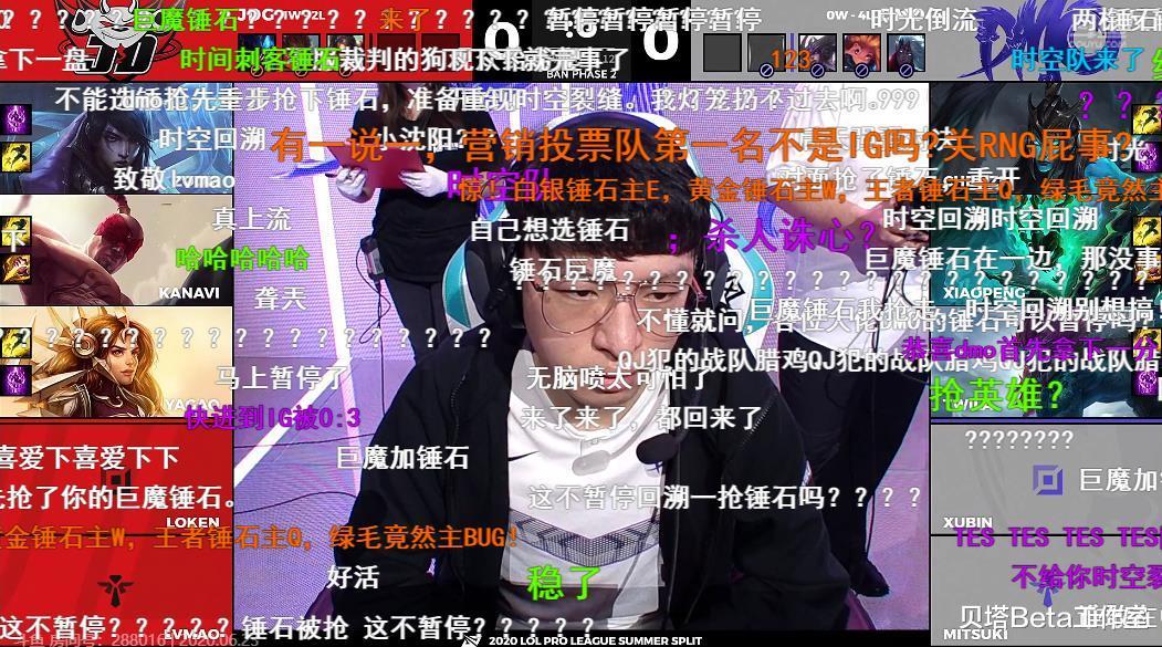 《【煜星娱乐注册平台官网】JDG和DMO比赛,巨魔和锤石又登场了!弹幕刷屏:等一个暂停》