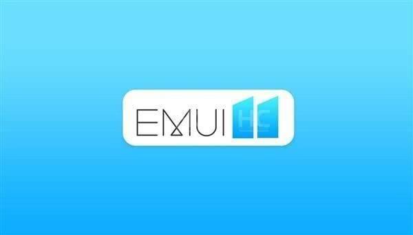 EMUI11适配机型曝光,49款手机抢先升级