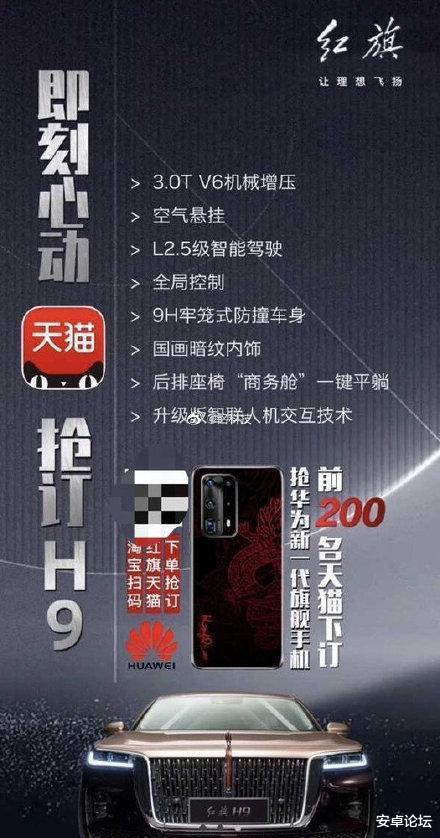 华为P40系列详细参数曝光,5200万像素1/1.28英寸大底