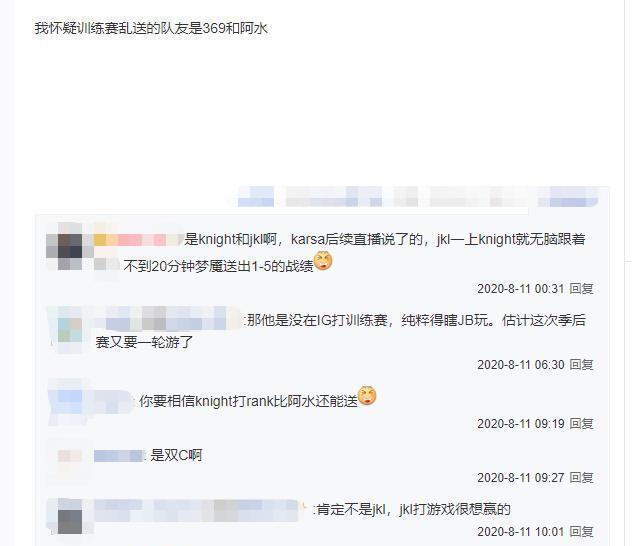 """《【煜星娱乐主管】Karsa接受采访称:整个队伍都有问题,部分选手还爱""""装杯""""》"""