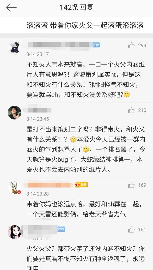 《【煜星平台注册网址】阴阳师:有多少玩家进了和预选不一样的寮?还好我爱的是整片大海》