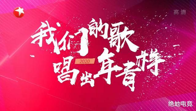 白狐天下新浪_冯提莫钟镇涛再度合唱,获前辈歌手加持后,众多观众路转粉!