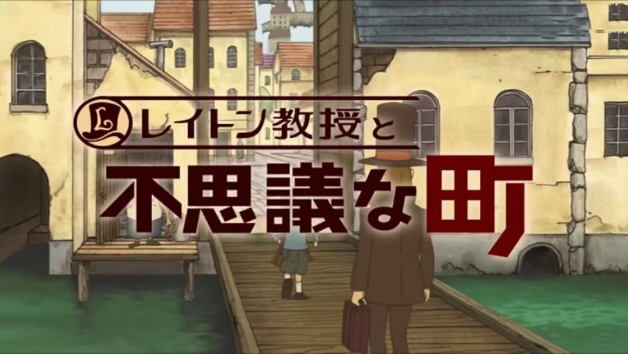 新游速报:日本最经典的解谜游戏之一,中文版确认冬季发售 手游 雷顿教授 雷顿教授与不可思议的小镇 手游热点  第1张