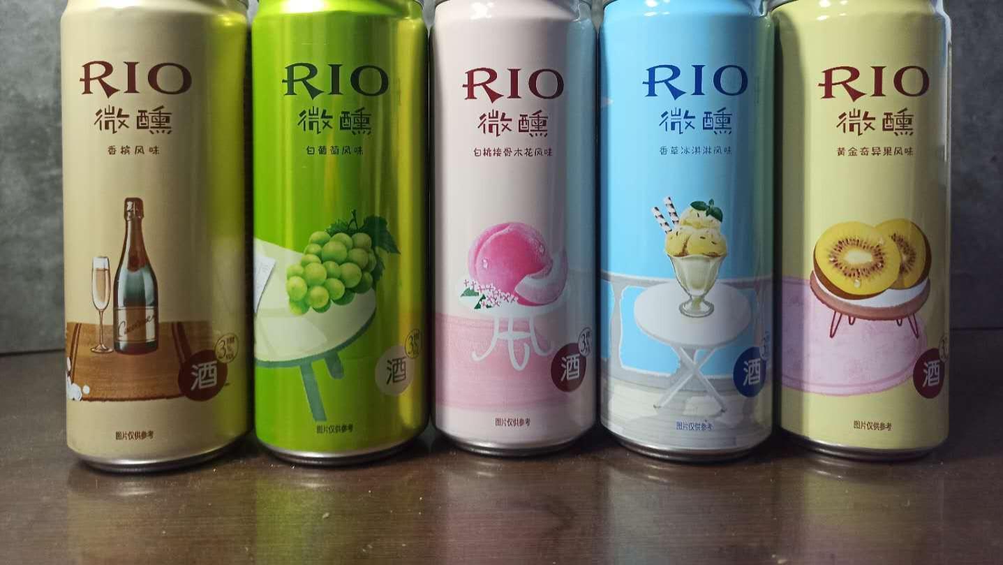 RIO微醺鸡尾酒评测:小酌怡情,不二之选。