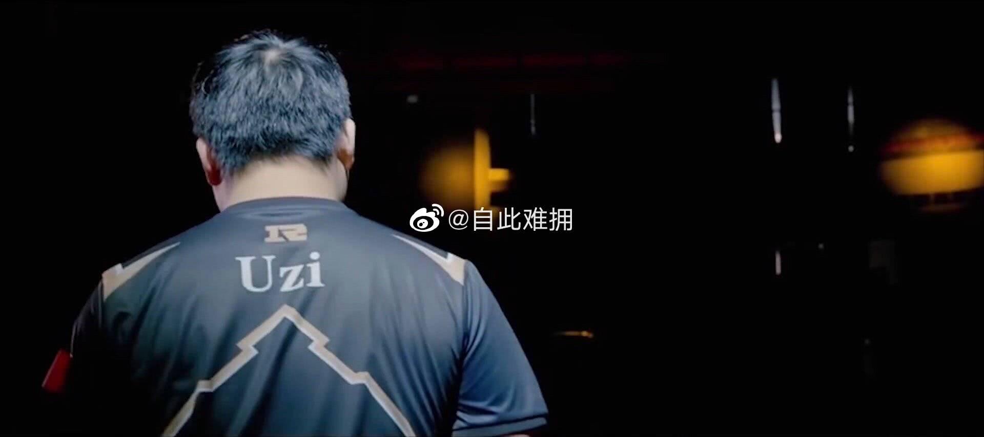 《【煜星娱乐平台首页】uzi退役,至此,LPL三大酱全部离场!》
