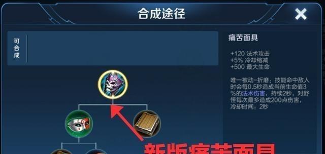 """《【煜星娱乐登录地址】""""王者""""中法系装备""""大换脸"""",中单玩家该如何应对?》"""
