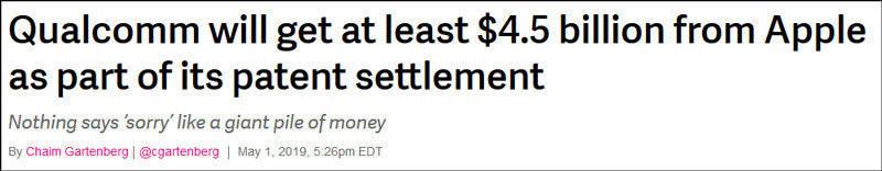 18亿美元追补款!高通与华为达成和解