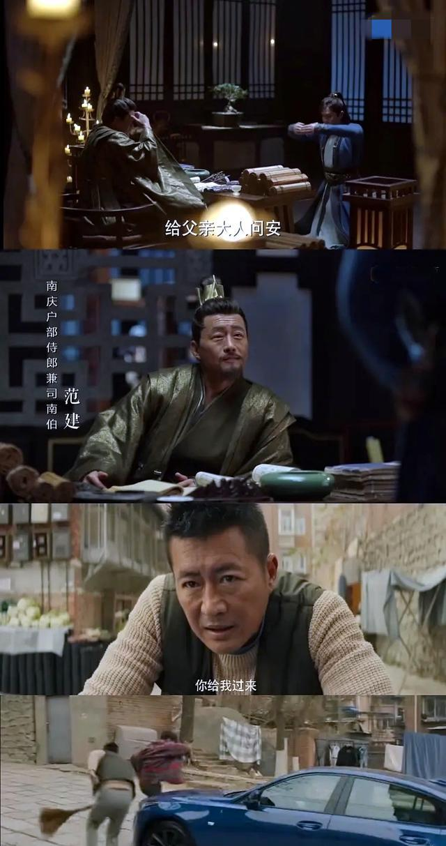 肖战4部戏串起来的完整故事,该恨他的不是普通人,应该是张若昀插图18