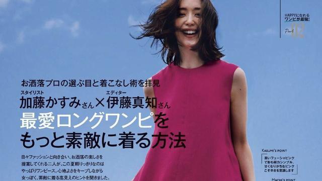 优雅连衣裙+精致小包超好看,带你轻松解锁日系搭配,巨显气质