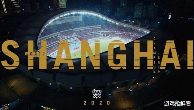 "LOL官方发布总决赛观赛指南,网友看完表示""不屑"",建议给欧皇私发"