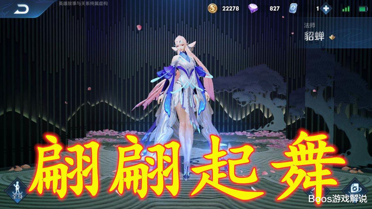 《【煜星平台app登录】中单位移最远的6位英雄,你只知诸葛亮司马懿,而她让人想不到!》