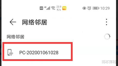 win10系统和华为手机为例 好物评测 第15张
