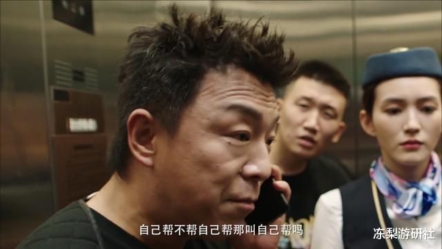 未来岁月_大话西游2:黄渤老师一份代言打两份工,玩家大喊正道的光