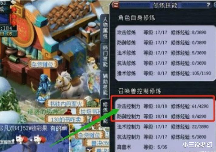《【煜星在线登陆注册】梦幻西游:109级修炼达到18的远古角色,曾经有老板开价百万购买》
