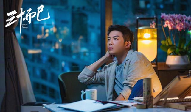 许幻山没有听从顾佳的话最终坐牢,直到最后才选择离婚,他后悔了