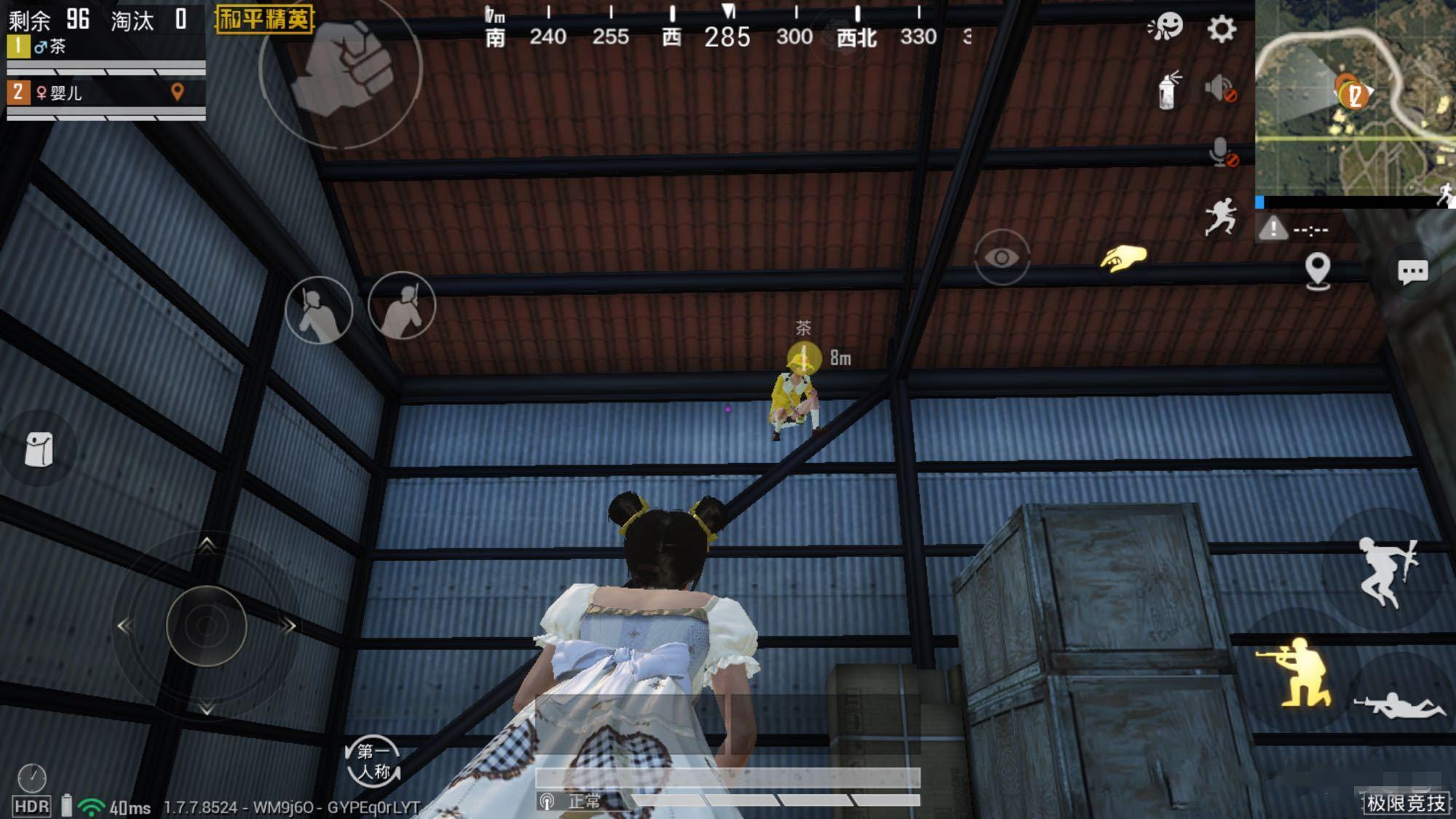 《【合盈国际代理平台】吃鸡玩家在游戏载入界面发现了一个隐藏的载具皮肤-哈雷摩托!》