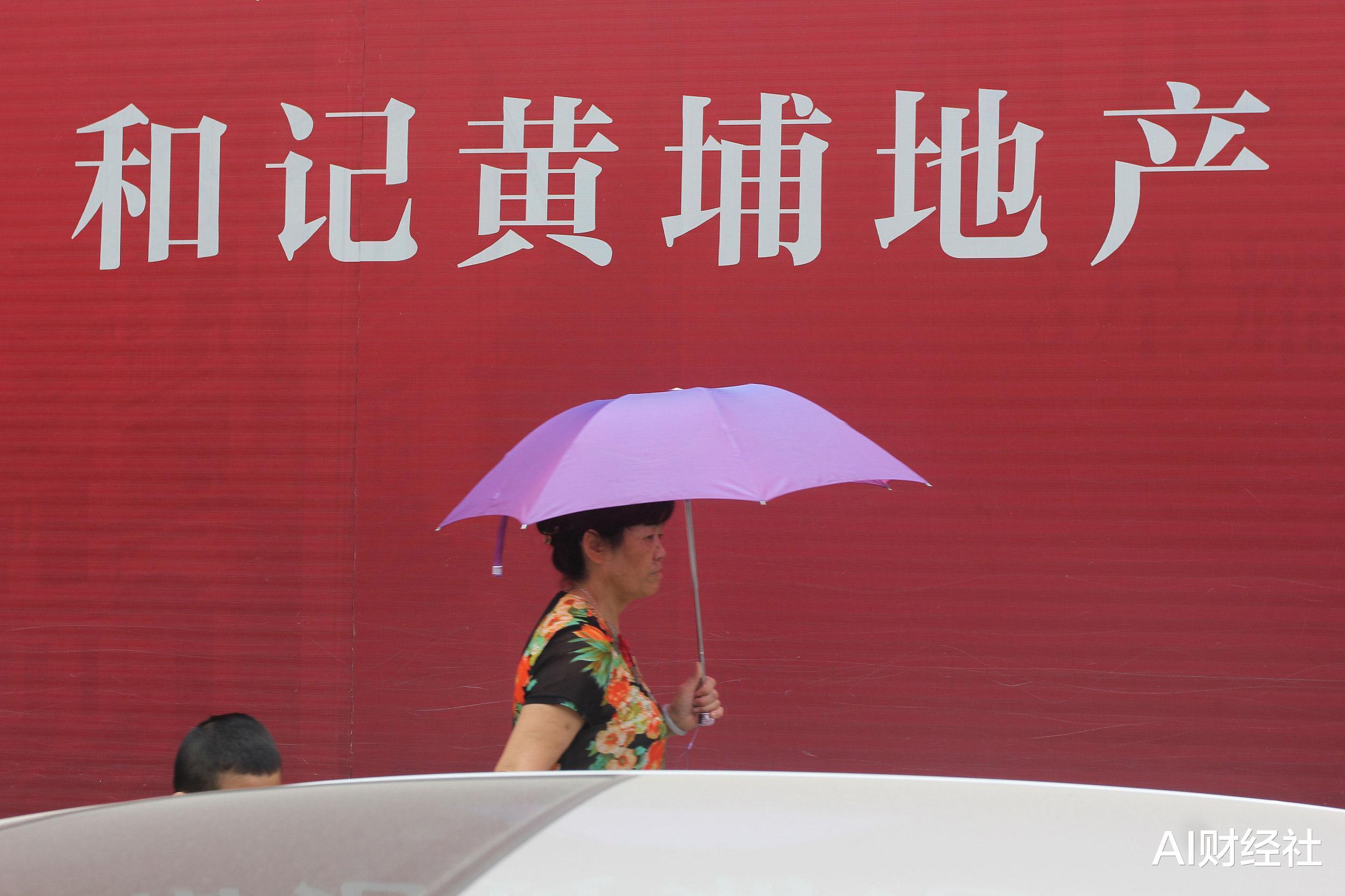 李嘉诚捂盘16年转手卖78亿,成都官方:正对有关项目进行查处