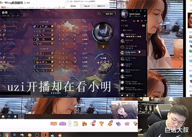 《【煜星在线登陆注册】uzi说小明太忙,没有时间跟自己双排,一看小明在跟其他选手交际》