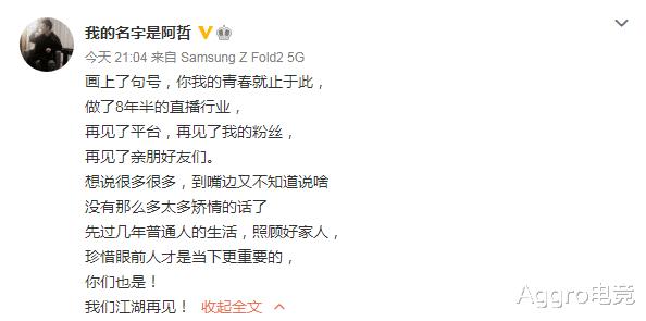 《【煜星平台怎么注册】又一个熊猫直播?YY平台主播大批离开,国外高管已陆续离职》