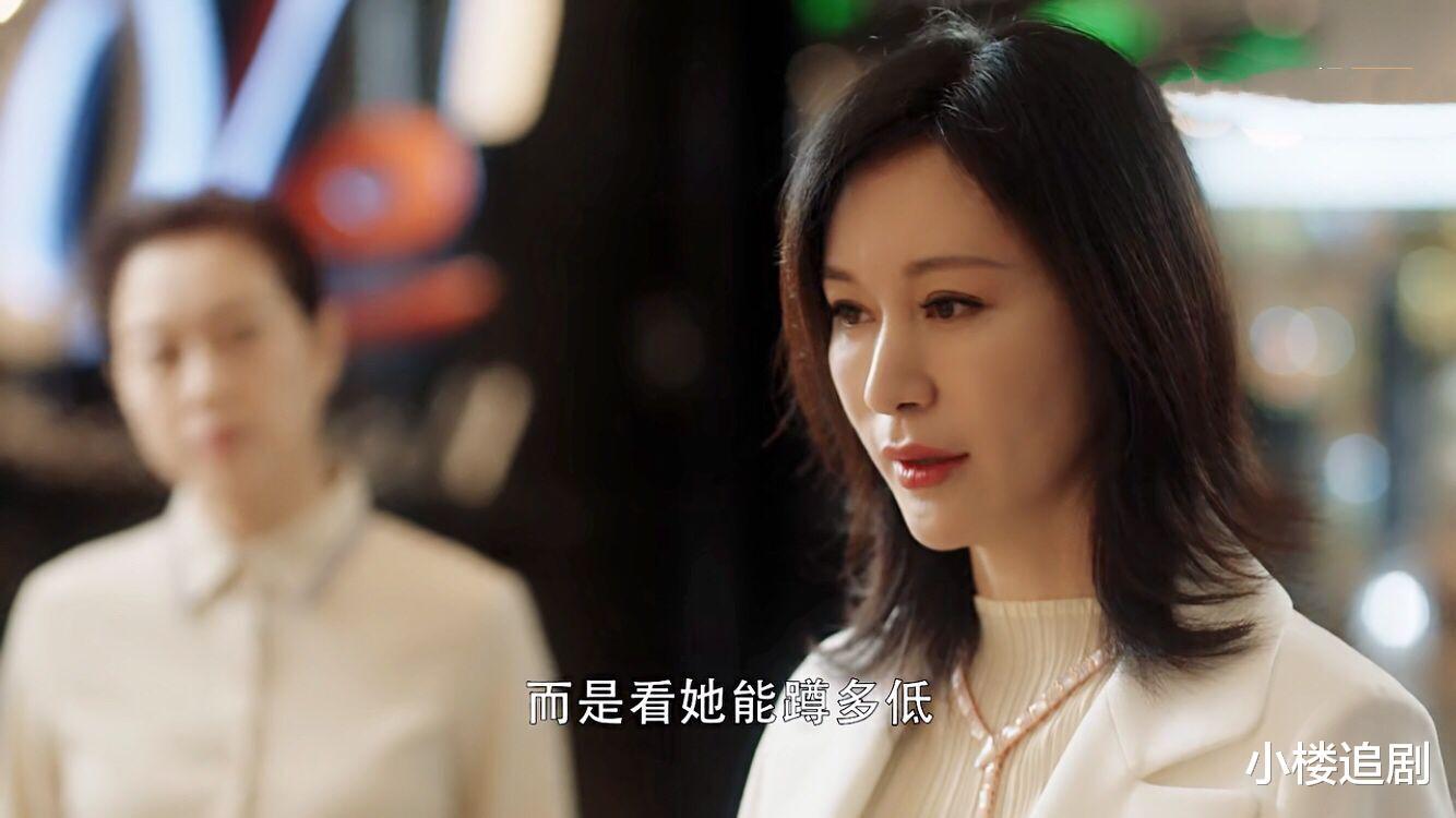 《三十而已》开放式大结局:嫁得漂亮,不如活得漂亮!